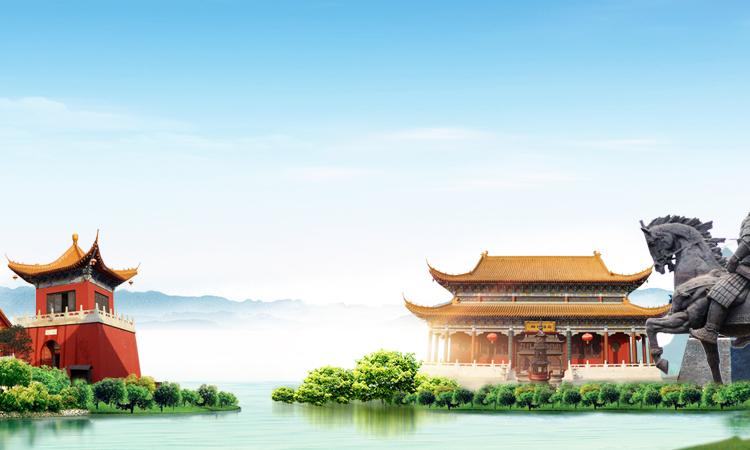 【签约】深圳市江苏宿迁商会官网建设