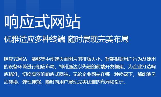 深圳网站建设广告位合理布局很重要!